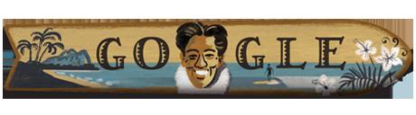 125º Aniversário de Duke Kahanamoku